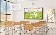 Samsung Education Display
